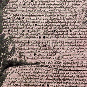 Ancient Babylonian Medicine | Health and Fitness History