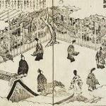 Japanese Kemari (Medieval Hacky Sack)